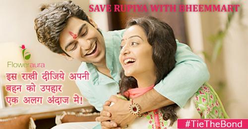 Floweraura Discount Coupons Code on Raksha Bandhan Today Offer